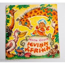 Bērnu grāmata Margarita Staraste, Ieviņa Āfrikā