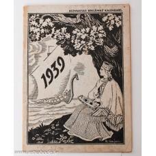 Bezmaksas reklāmas kalendārs, Rīga, Latvija 1939. gads,