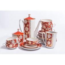 """Porcelāna kafijas servīze 6 personam, """"Saulīte"""""""
