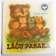 Bērnu grāmata Imants Ziedonis Lāču pasaka