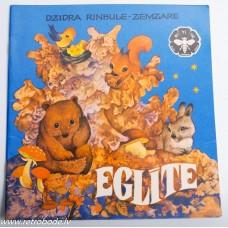 Bērnu grāmata Dzidra Rinkule-Zemzare Eglīte