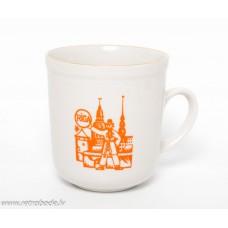 Porcelāna tējas krūze, Rīga, RPR, Rīgas porcelāns