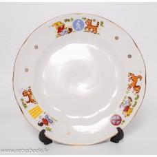 Bērnu porcelāna šķīvis, RPR
