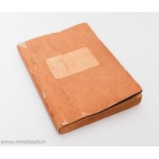 Ar roku rakstīta grāmata, dzejoļi 1930-1950 gadi